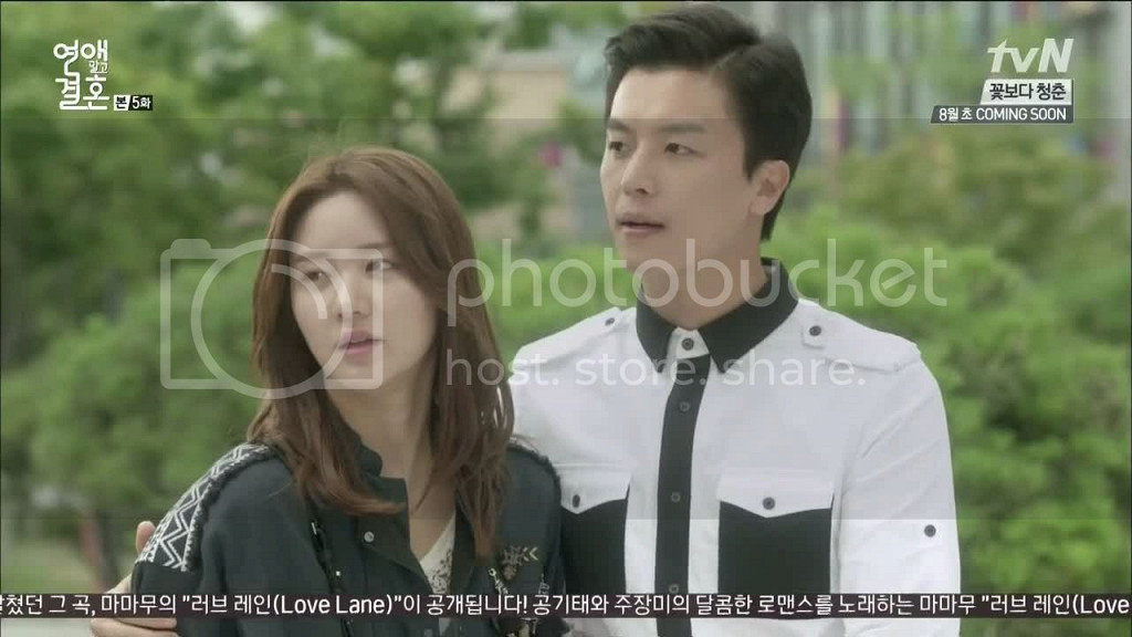 download lagu ost marriage not dating love lane dating 06