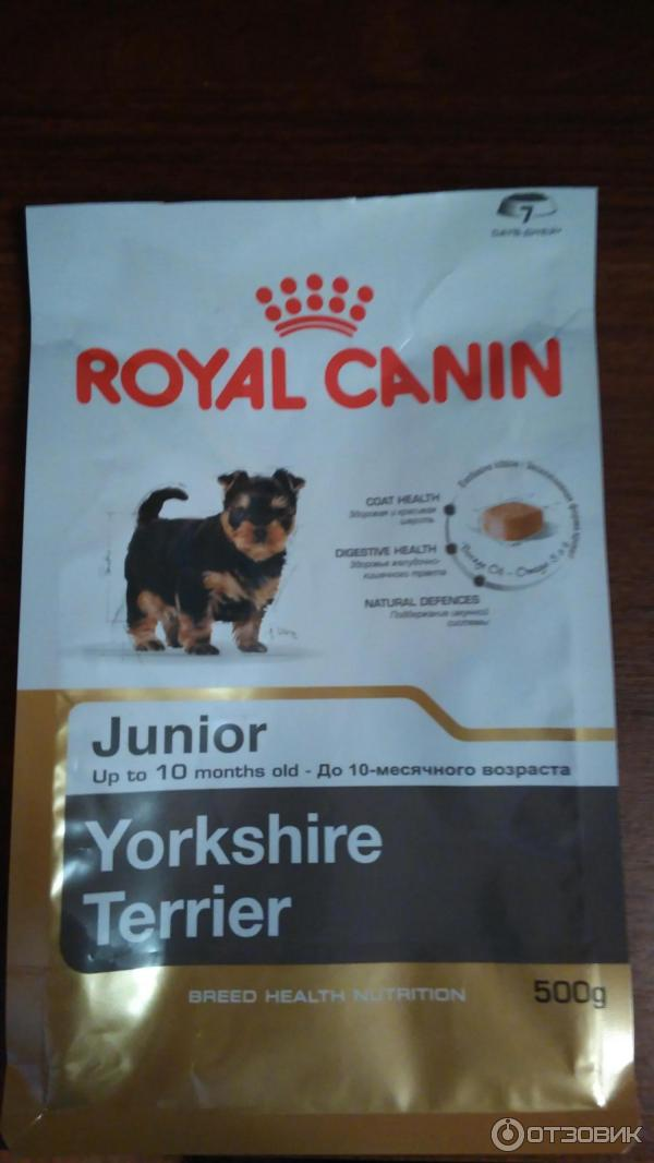 Корм royal canin junior пермь
