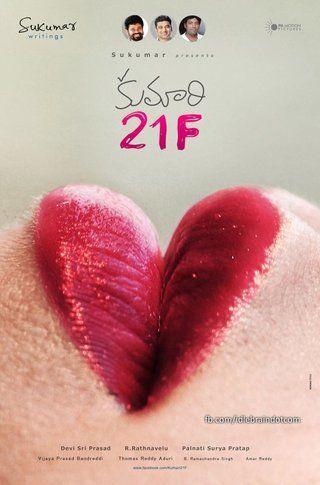 Kumari 21F HD Bluray Movie mp4,3gp free download
