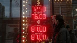 Курс доллара снизился до73,39рубля