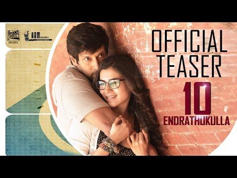 Enradhukulla Tamil Movie Trailer - Vikram