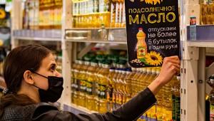 Цены наподсолнечное масло сохранят доавгуста