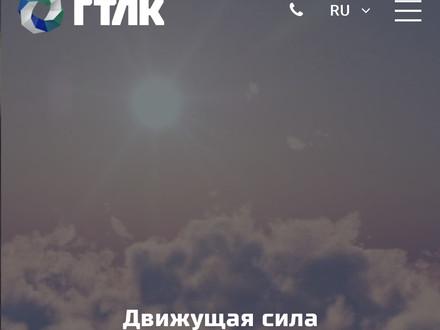 Артем Довлатов назначен первым заместителем генерального директора ГТЛК