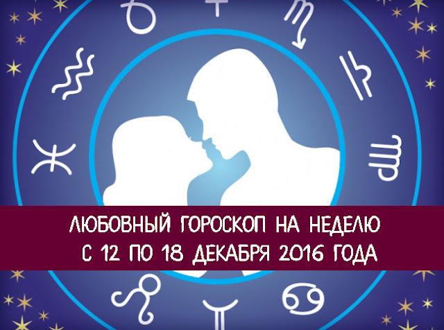 Гороскоп для тельца женщины   2012