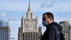 Россия направила ноту протеста вМИДЛатвии