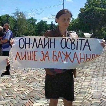 Родители школьников вышли напротест вЧернигове