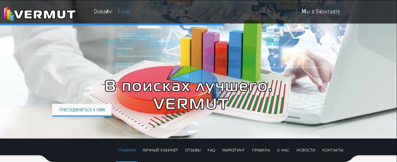 Сайт хайп проектов