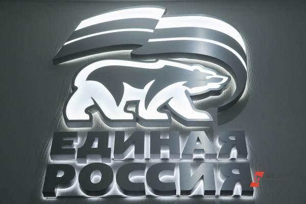 Заимидж ЕРнасвердловских выборах будет отвечать известный политтехнолог