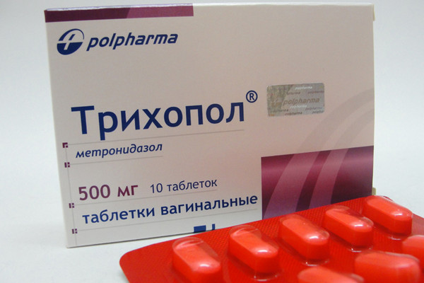 Метронидазол таблетки лечение алкоголизма