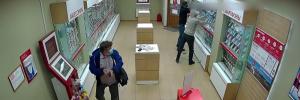 ВМосковской области полицейские задержали жителя Раменского района, подозреваемого всовершении серии грабежей изсалонов сотовой связи