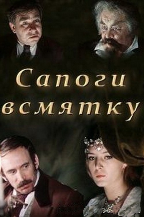 Legend - 2015 - English Subtitles - Download Free Movie