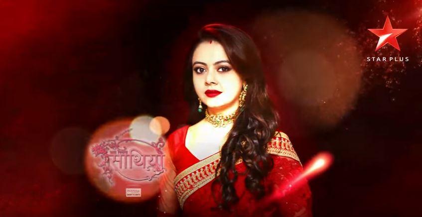 Gopi Serial Star Plus 2014 - fangeloadcom