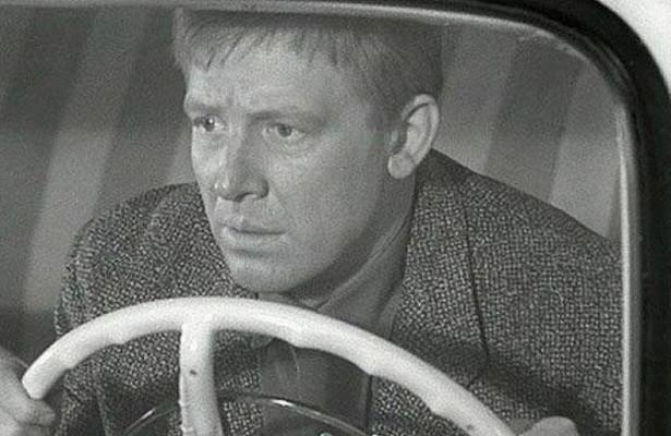 Тест: помните ливыфильм «Берегись автомобиля»