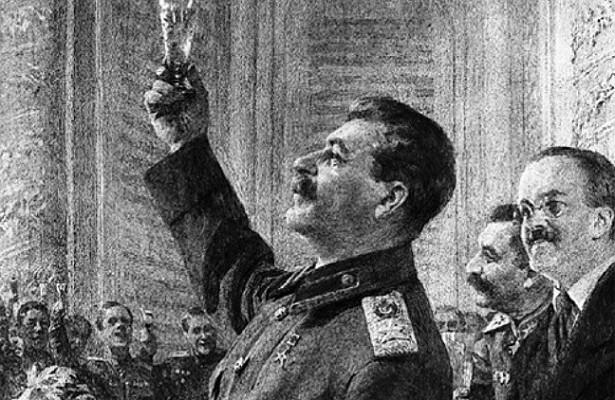 «Зарусский народ!»: зачем Сталин правил текст своего тоста вмае1947 года