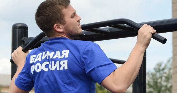 Предвыборная гонка испортила каникулы челябинской ЕР. Аутсайдерам обещают проблемы
