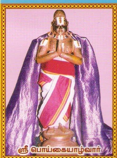 8th Konar Tamil Urai
