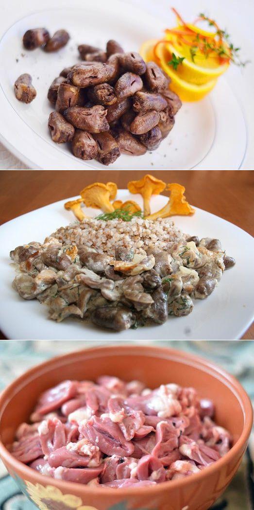 Рецепт куриные сердечки быстро