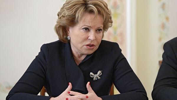Переговоры Матвиенко сглавой ПАСЕ отменили