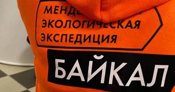 Дети истуденты Удмуртии приступили кисследованиям наБайкале
