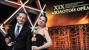 «Блокадный дневник» получил «Золотого орла» каклучший фильм 2020 года
