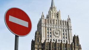 МИДанонсировал ответные санкции против США
