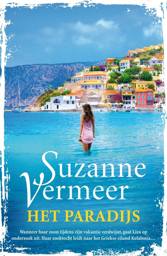 Route du soleil suzanne vermeer download choice image ebooks nl ebook vermeer zanne vermeer search and download picktorrent gazduireweb choice image fandeluxe Image collections