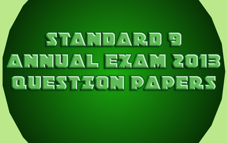 Kerala SSLC Exam March 2018- Model question papers