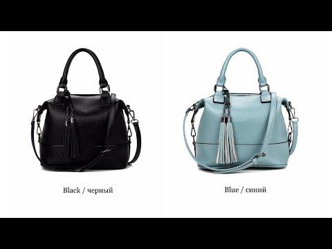 Популярные сумки женские на алиэкспресс