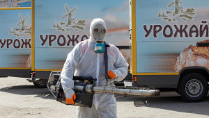 Вбюджете Украины нашли «огромную дыру»