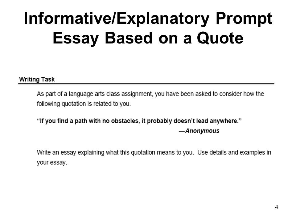Essay composition examples