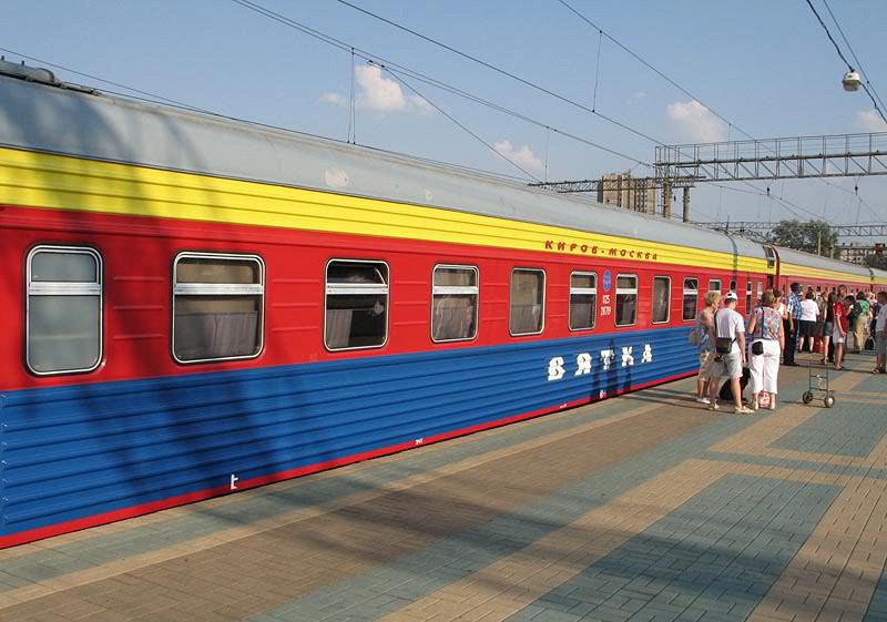 Москва киров жд билет - d1.