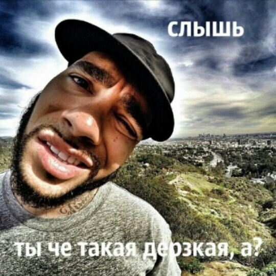 Natan Feat Тимати Слышь, Ты Че Такая Дерзкая А?