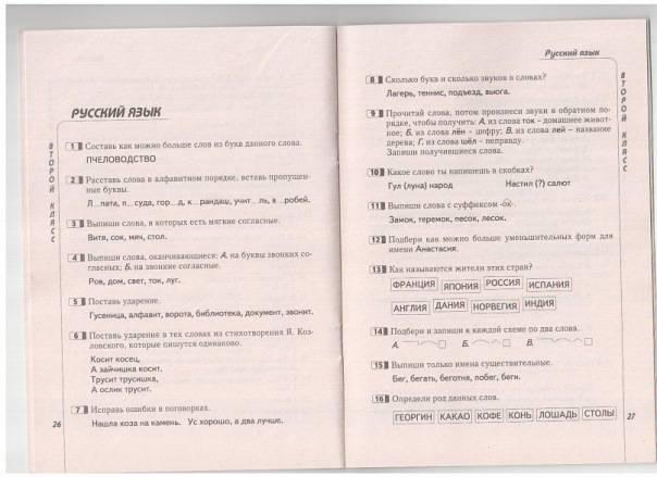 Ответы на вопросы по олимпиаде математике для 6 классов