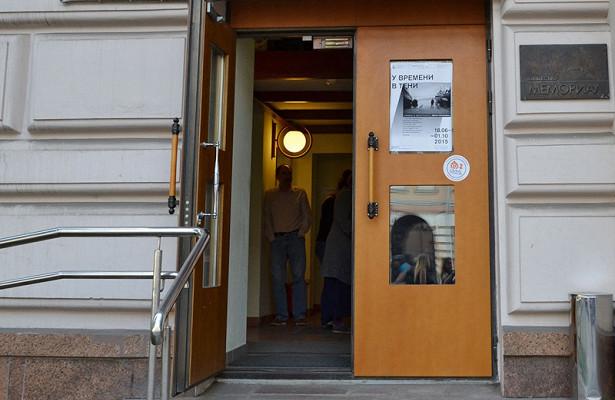 Вздании «Мемориала» вМоскве после спектакля «Театра.doc» оТитиеве прошла эвакуация