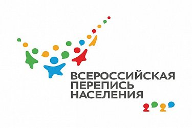 Всероссийская перепись населения началась втруднодоступных районах Чукотки