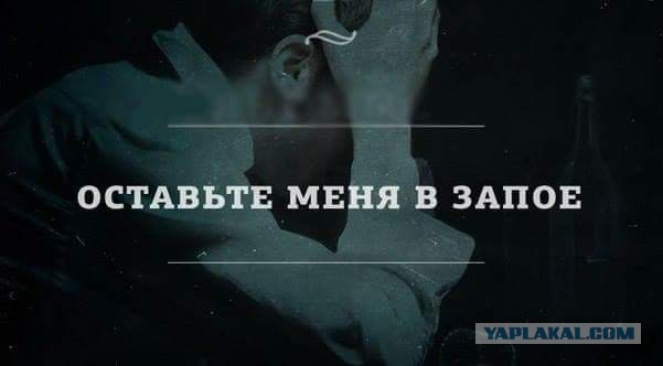 Янукович в запое, в депрессии Потому что