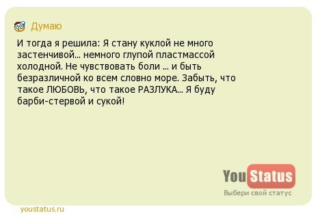 Олег Винник рассказал в интервью о личной жизни