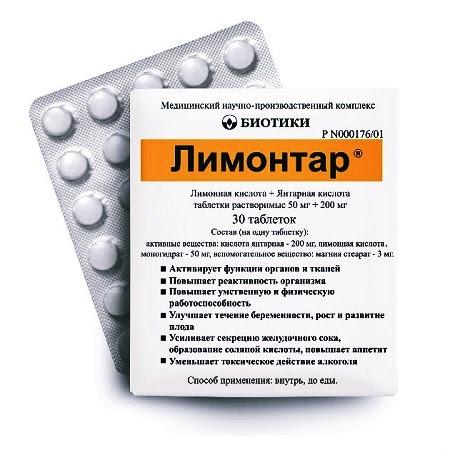 Таблетки или порошок от алкоголизма