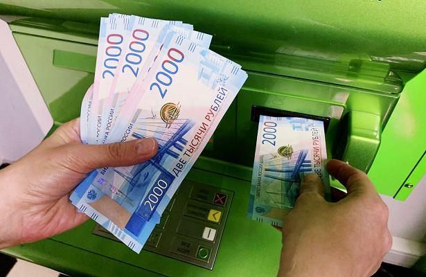 Граждане ибизнес вРоссии накопили «подматрацем» 12триллионов рублей