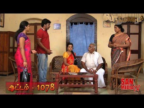 Sun TV Bommalattam Serial Actress, Actors Names