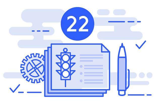Билет № 22— экзамен ПДДонлайн