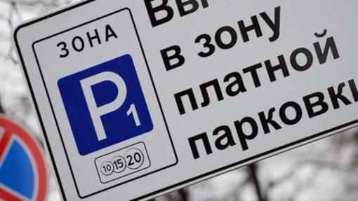 Возле автовокзала вОрле парковка станет платной