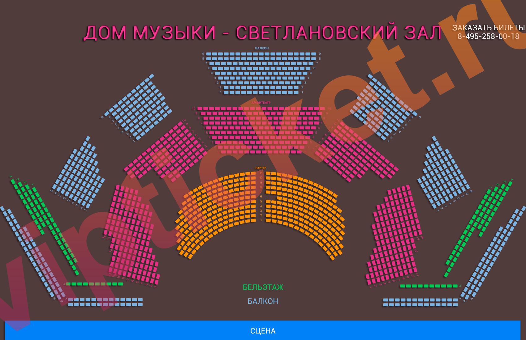 крестный отец live in concert купить билет
