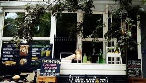 Одесский магазин закрылся из-заугроз националистов