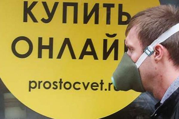 Эксперт рассказала, чтоспасет рубль