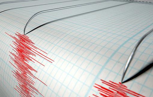 Землетрясение магнитудой 5,1произошло наКамчатке