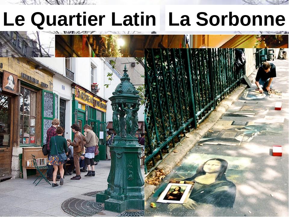 La sorbonne le quartier latin