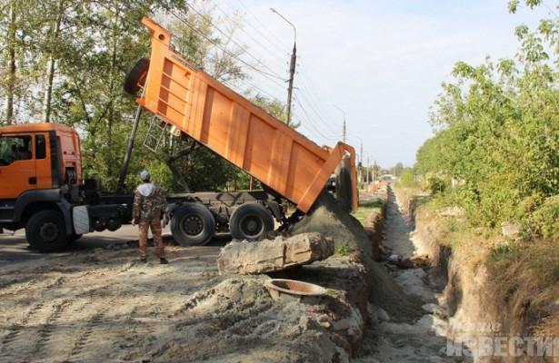 ВКурске завершилась реконструкцию теплосети наСветлом проезде