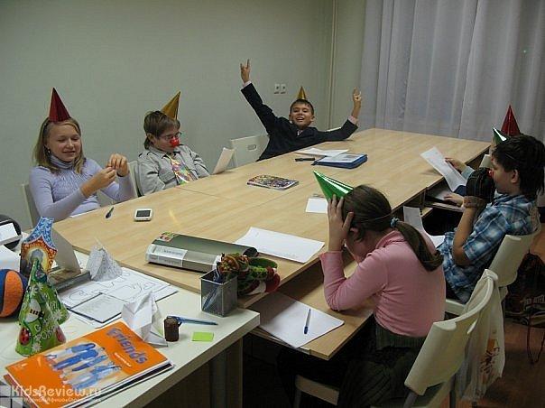 клубы для детей екатеринбург