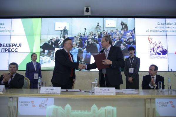 Общественная палата РФи«ФедералПресс» создали Экологический пресс-центр